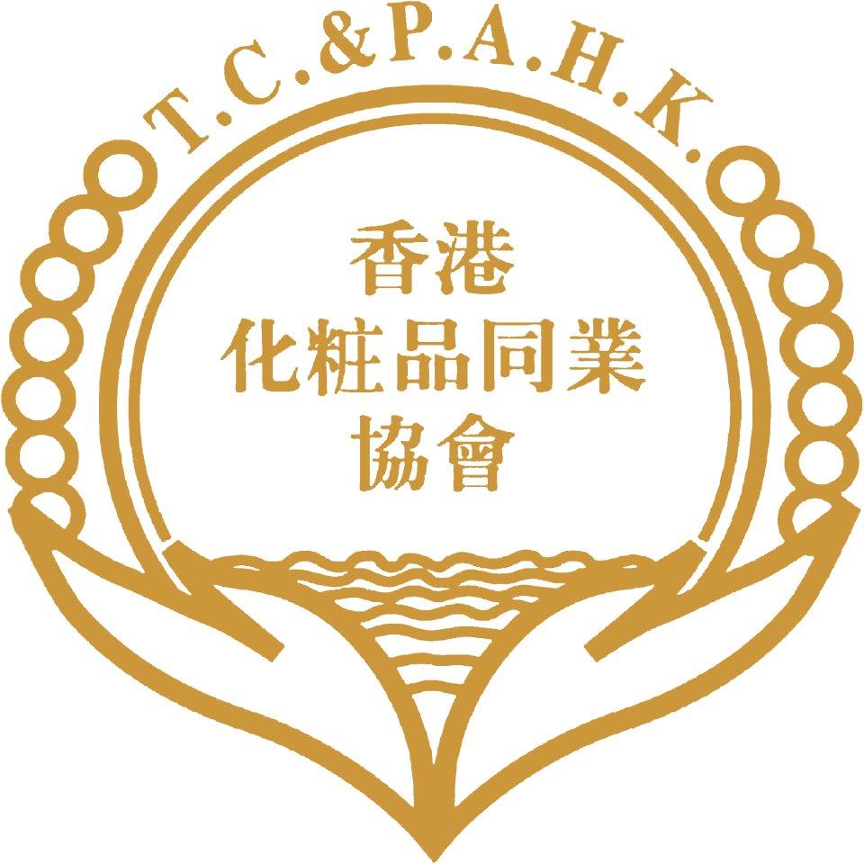 香港化粧品同業協會